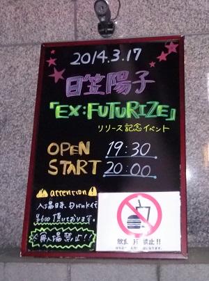 20140318_01