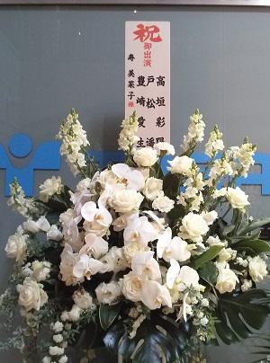 20140402_04