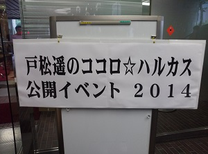 20140706_01