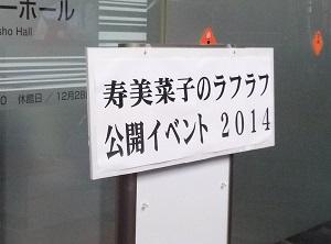 20140706_02