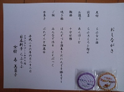 20140706_03
