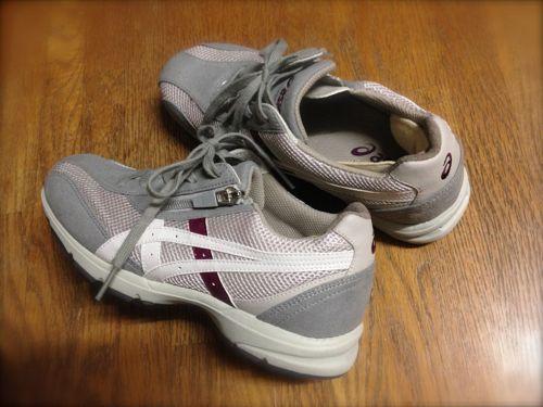 IMG_4726shoes.jpg