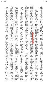 IMG_4958soseki.jpg