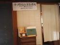 P4132422suzuki.jpg