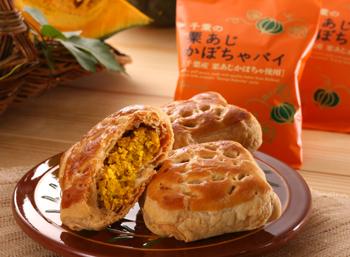 栗味かぼちゃパイ小サイズ