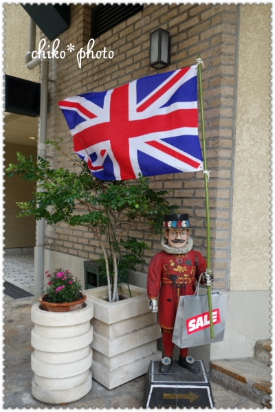 photo-484 街フォト 宝塚4
