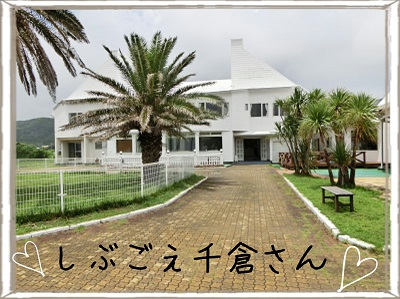 tateyama2-2.jpg