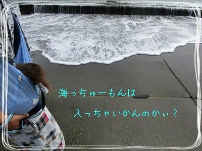 tateyama2-6.jpg