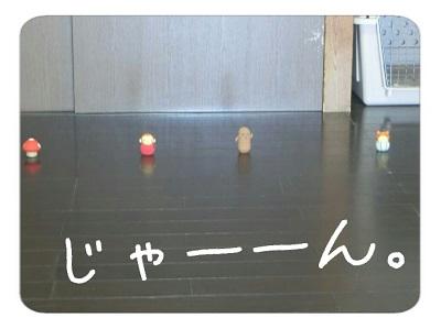tateyama3-16.jpg