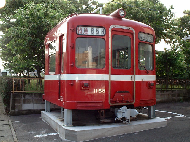 1185_Oyama.jpg