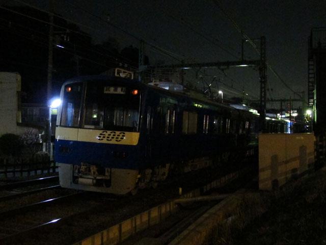 6061_20110311.jpg