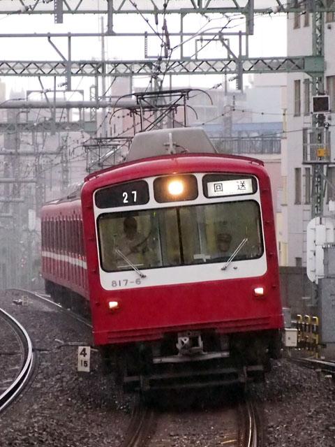 8176_KC1427.jpg