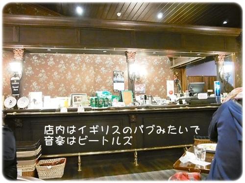 ペニーレインドッグカフェの店内