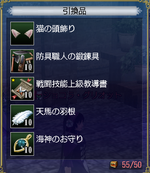 2014070101.png