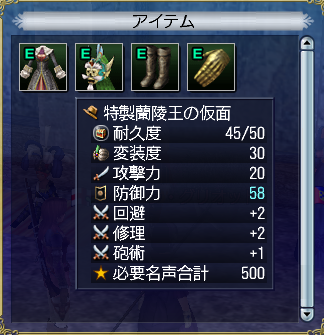 2014070102.png