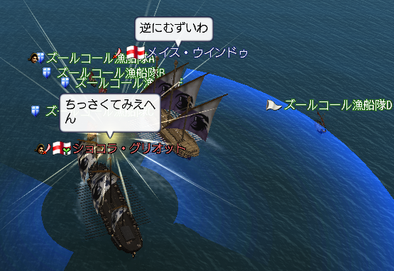 2014070601.png