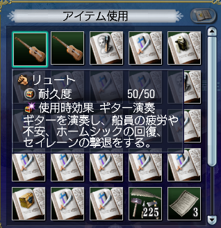 2014072701.png