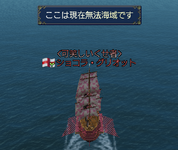 2014080901.png
