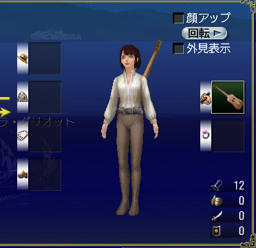 2014090301.png