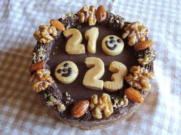 cobi cake
