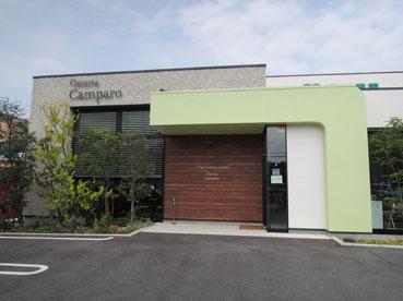 カンパーロ