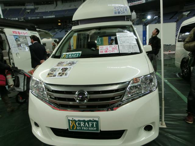 2014,02,22 キャンピングカー2014 洋ちゃん 036