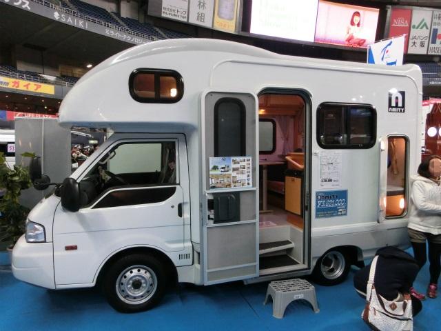 2014,02,22 キャンピングカー2014 洋ちゃん 040