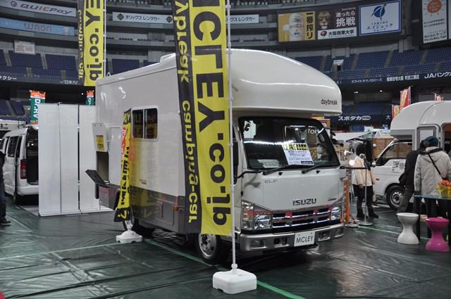s-2014,02,22 キャンピングカー2014 レオン君 061
