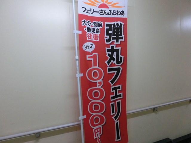 s-2014,04,19 一成現れる 023