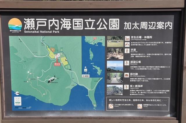 s-2014,1,5 和歌山 加太 010