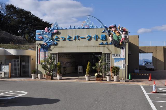 s-2014,1,5 和歌山 加太 054