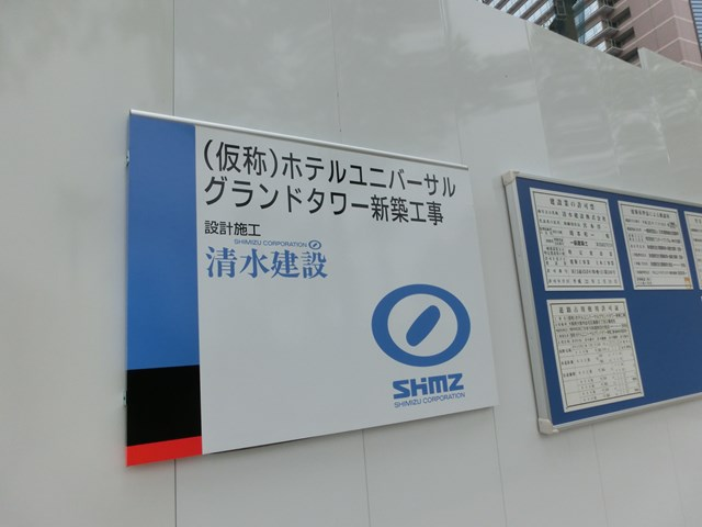 s-2014,05,14 夕方散歩 033