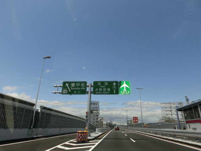 2014,05,23 新緑の美山 001