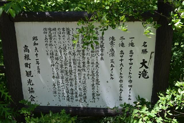 s-清里の旅再び 2014年夏 2 162