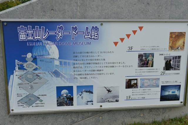 s-清里の旅再び 2014年夏 2 184