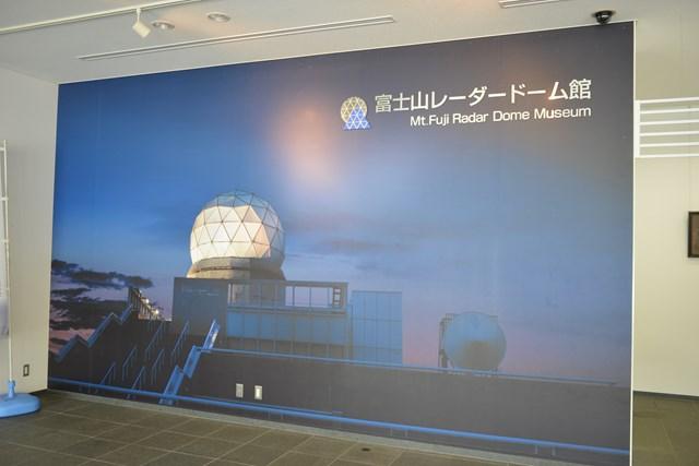 s-清里の旅再び 2014年夏 2 185