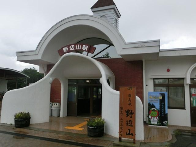 s-清里の旅再び 2014年夏 コンデジ 060
