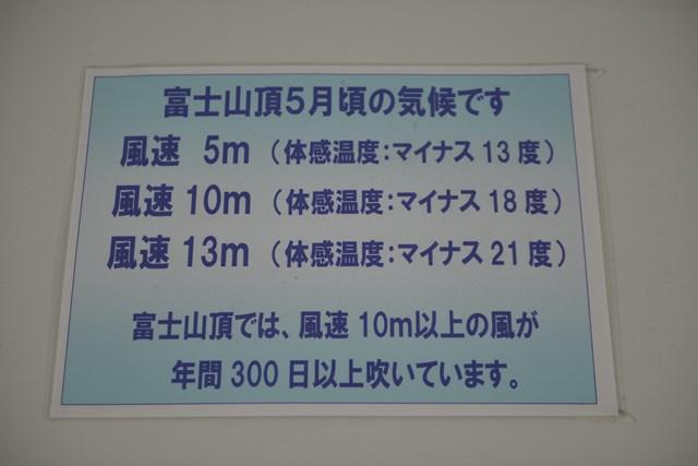 s-清里の旅再び 2014年夏 2 195