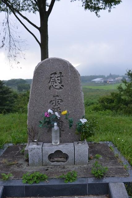 s-清里の旅再び 2014年夏 2 219