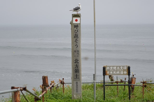 s-旅行部 北海道 道東編 409