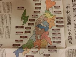 新潟県地図