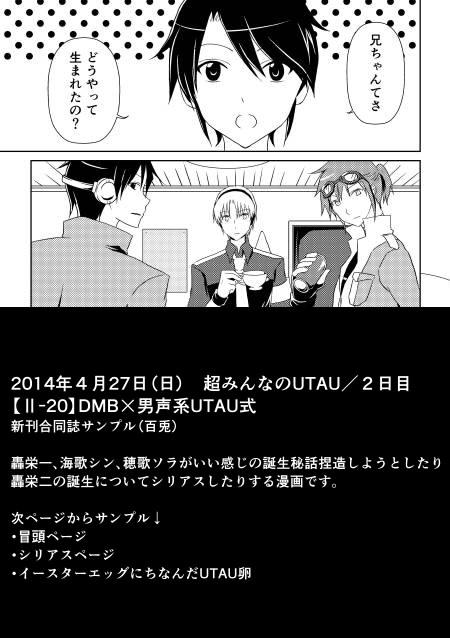 漫画_000