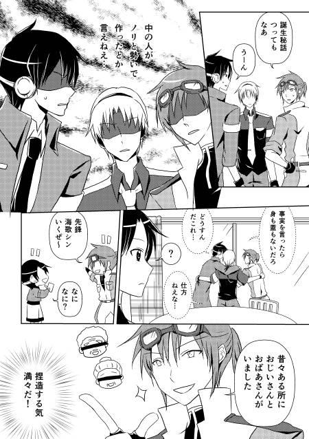 漫画_002