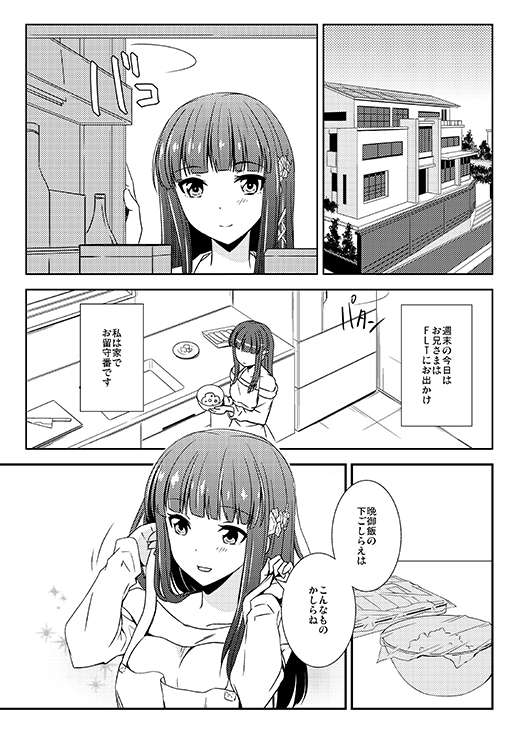 honbun0413_0003.jpg