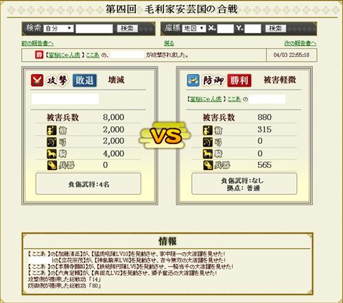 2 蒼井-1