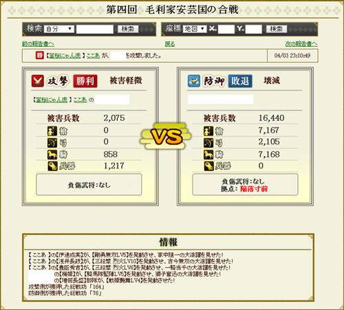 2 蒼井-2