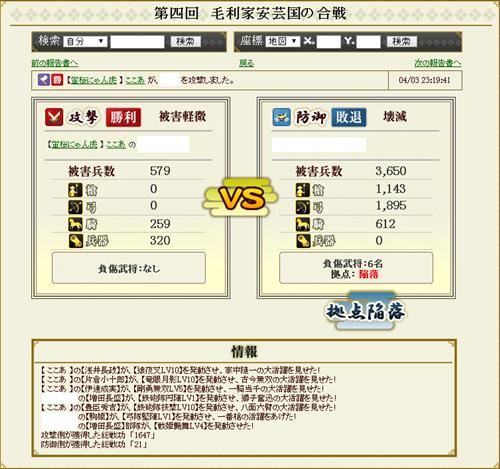 2 蒼井-3