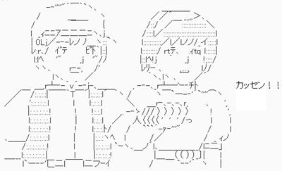 バルス - コピー