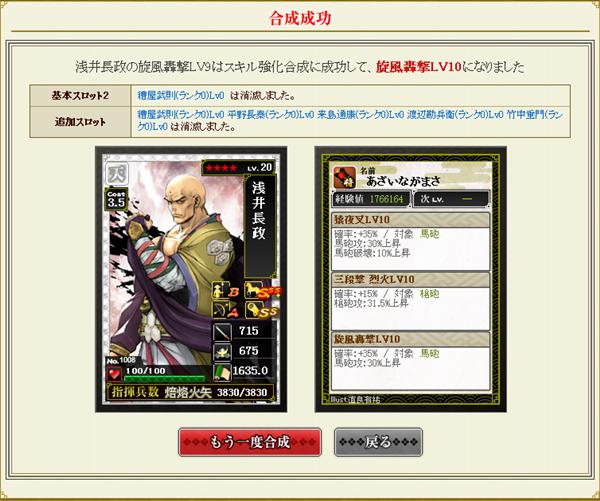 浅井ALL10