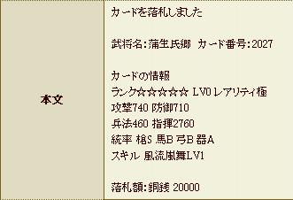 c82c5d69821f657e21a816eedc426db8.png